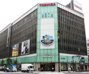 ex-Toshiba gebouw in Ginza