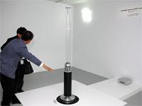 Sony omnidirectional luidspreker concept