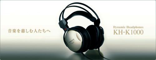 Kenwood 'full-size' hoofdtelefoon: de KH-K1000 Sound Meister Edition