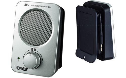 jvc-sp-a35m-s-tv-luidspreker